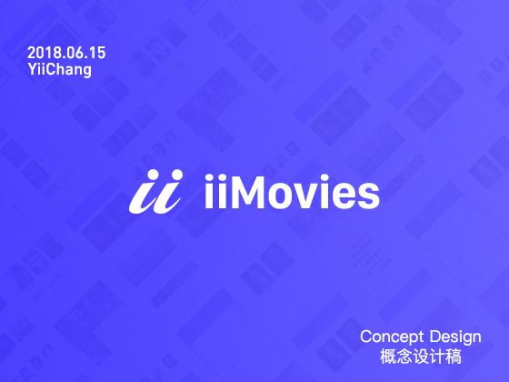 ii Movies App Concept Design