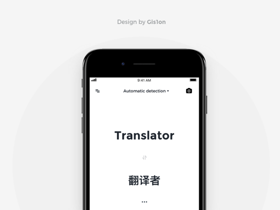 Translator app design