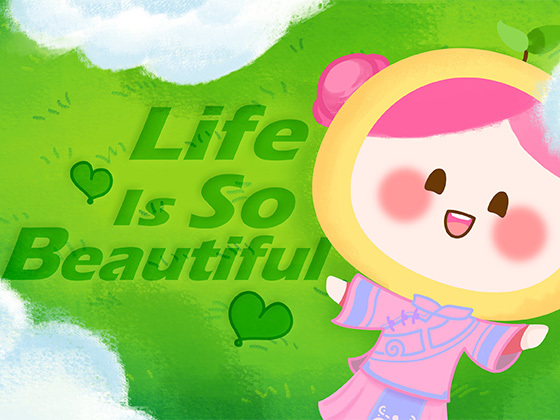 Life is so beautiful!萌柚穿越