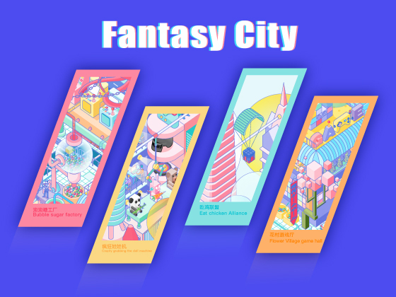 Fantasy City——GAME
