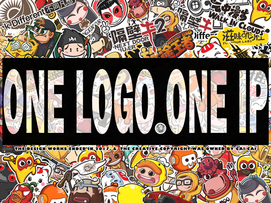 ONE LOGO ONE IP