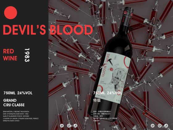 Devil`s Blood Red Wine包装设计