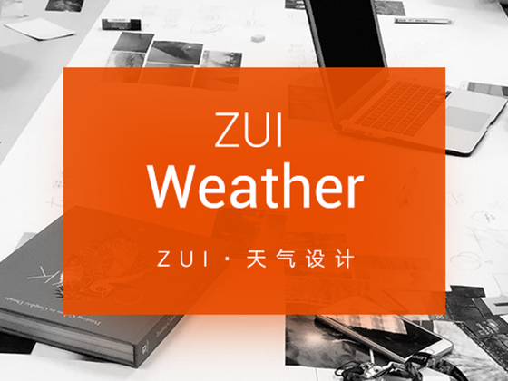 ZUI-Weather