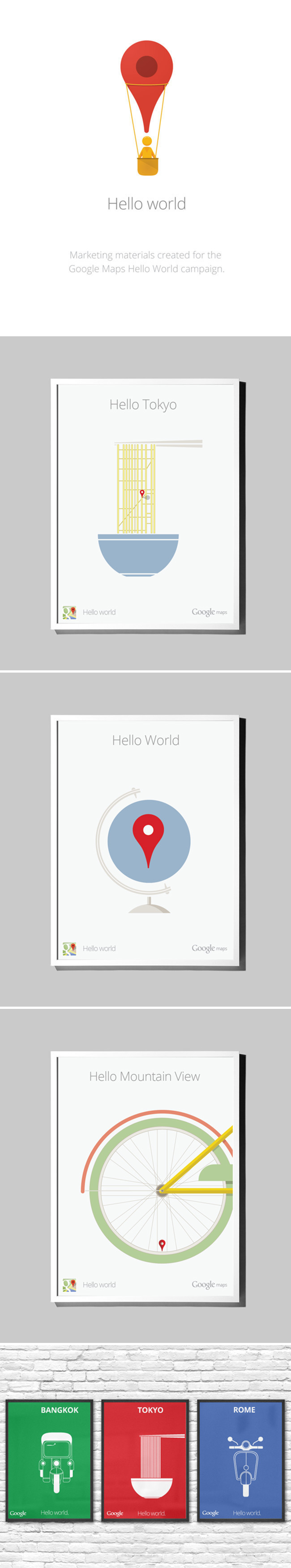 《Hello World》