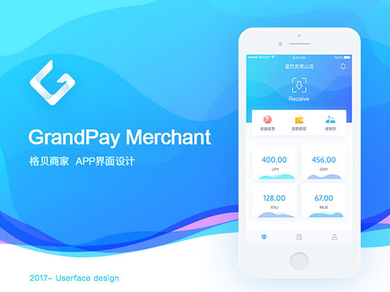 Grandpar merchant 界面设计