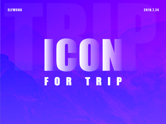 Icon For Trip