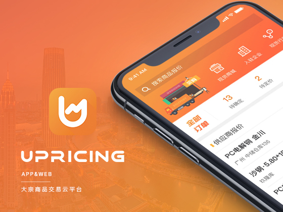 UPRICING PROJECT 整理