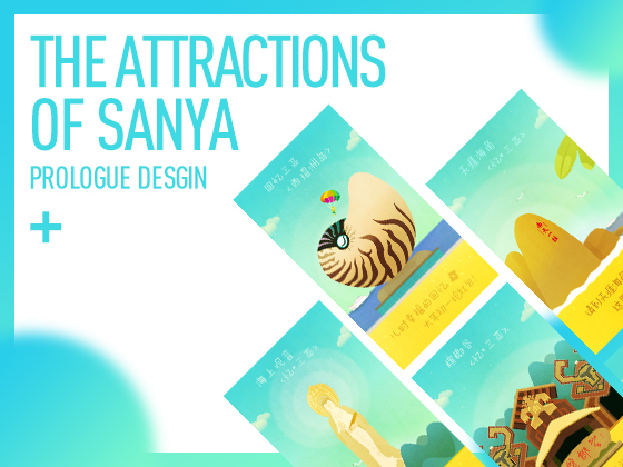 The attractions of sanya