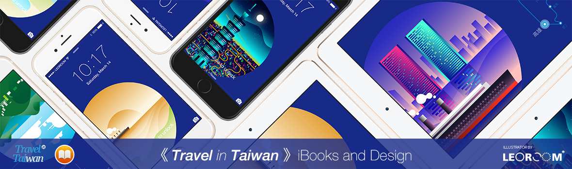 TRAVEL IN TAIWAN-IBOOKS AND DESIGN