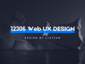 12306 Web UX DESIGN