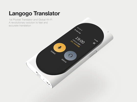 Langogo Translator / 旅行翻译机
