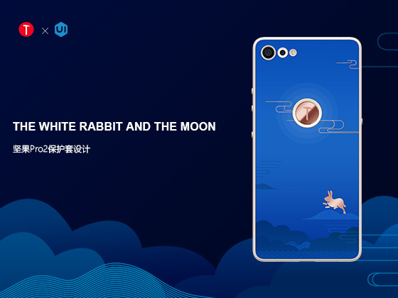 THE WHITE RABBIT AND THE MOON